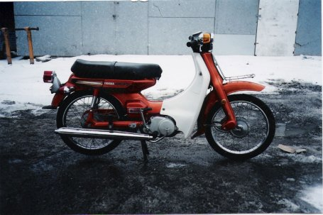 http://roda2blog.files.wordpress.com/2010/09/yamaha-u75-1974.jpg