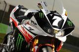 Yamaha (Kembali) Absen di WSBK2014