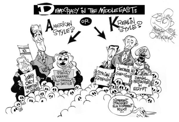 2-17-American-vs.-Russian-style