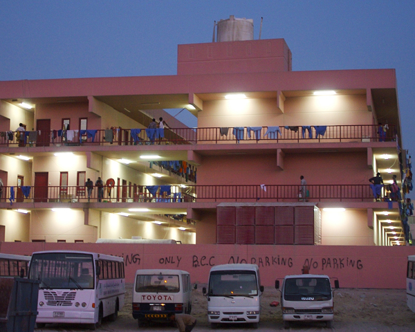 sonapur camp