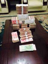 Umat Muslim China Galang Dana 2,2Milyar, Bantuan BagiGaza