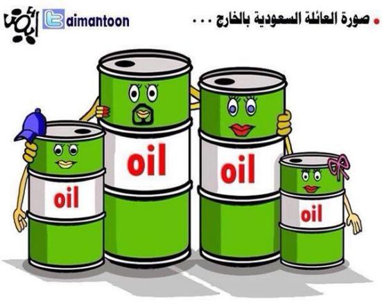 saudi karikatur