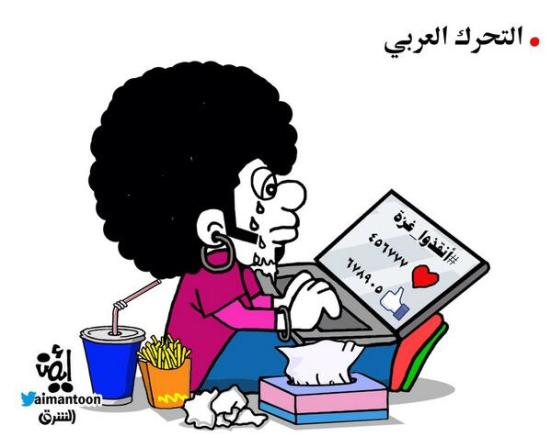 kartun arab1