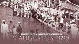 124 Tahun Migrasi Bangsa Jawa ke AmerikaSelatan.