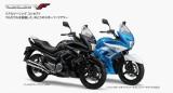 Suzuki luncurkan Inazuma 250 versiFairing