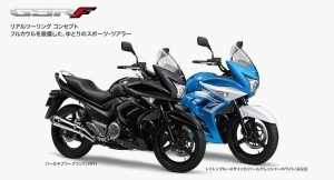 Suzuki-GSR250F-Faired-Inazuma-Pic-2-600x324
