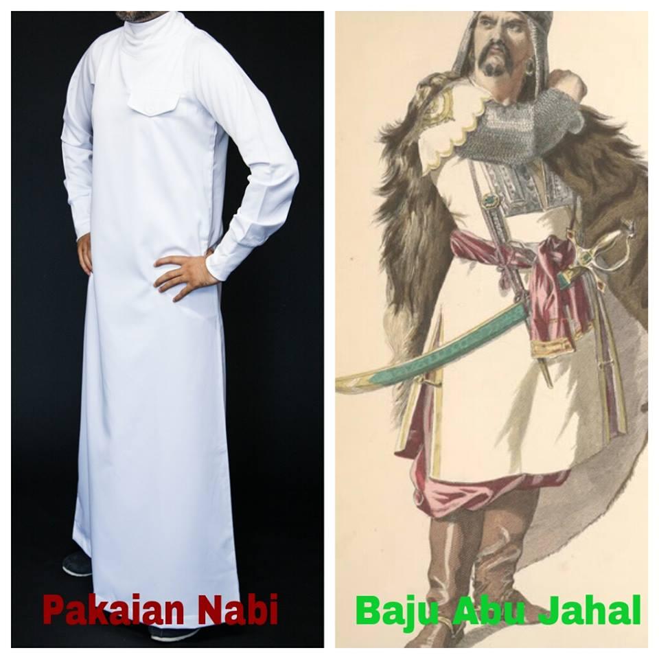 Abu Jahal Tak Pernah Berpenampilan Dan Berpakaian Mirip